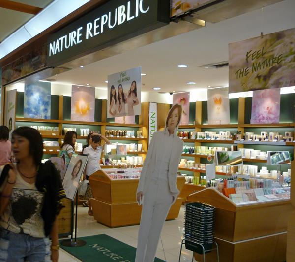 Nature Republic Siam Center