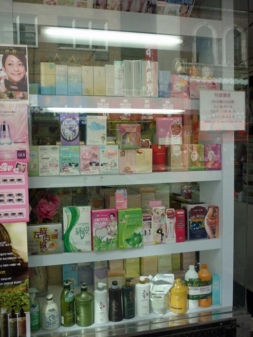 ... Kosmetik kaufen kann – fast die gesamte (Kosmetik-)Welt ist in New
